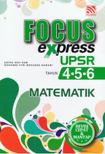 Load image into Gallery viewer, Focus Express UPSR: Matematik Tahun 4,5,6
