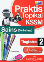 Load image into Gallery viewer, Praktis Topikal: Sains Dwibahasa Tingkatan 2