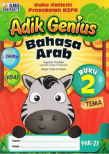 Load image into Gallery viewer, Adik Genius: Bahasa Arab Tema Buku 2