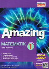 Load image into Gallery viewer, Amazing: Matematik Tingkatan 1
