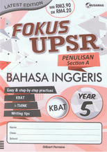 Load image into Gallery viewer, Fokus UPSR: Bahasa Inggeris Penulisan Section A Year 5