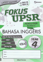 Load image into Gallery viewer, Fokus UPSR: Bahasa Inggeris Penulisan Section C Year 4