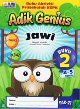 Load image into Gallery viewer, Adik Genius: Jawi 4-5 Tahun Buku 2