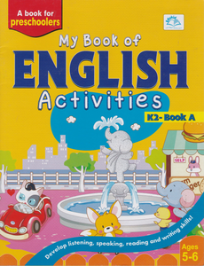 My Book Of English Activities K2-Book A