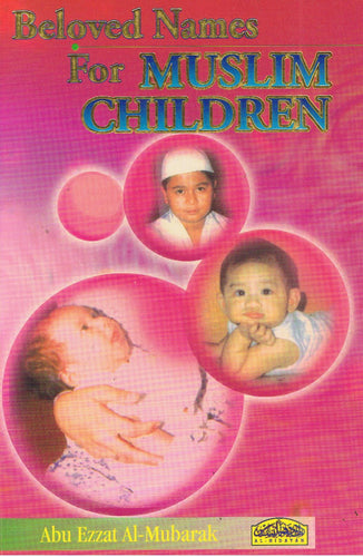 Al-Hidayah-Beloved Names For Muslim Children-9789830994222-BukuDBP.com