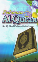 Load image into Gallery viewer, Crescent News-Pedoman Al-Quran-9789830619927-BukuDBP.com