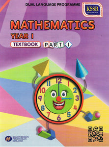 Dewan Bahasa dan Pustaka-DLP Primary School-Mathematics Year 1 (Part 1)-9789834912512-BukuDBP.com