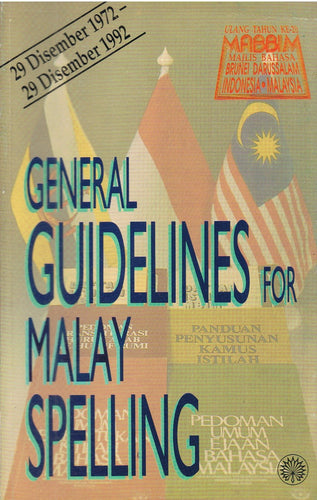 Dewan Bahasa dan Pustaka-General Guidelines For Malay Spelling-9789836231404-BukuDBP.com