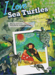 Dewan Bahasa dan Pustaka-I Love Sea Turtles-9789834918767-BukuDBP.com
