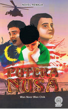 Load image into Gallery viewer, Dewan Bahasa dan Pustaka-Novel Remaja: Putera Nusa-9789834910044-BukuDBP.com
