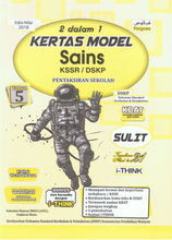 Load image into Gallery viewer, Fargoes-Kertas Model 2 Dalam 1 (2018): Sains Tahun 5-9789674597825-BukuDBP.com