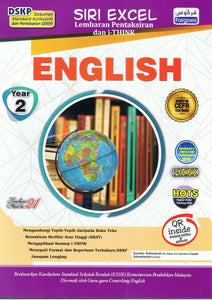 Fargoes-Siri Excel: English Year 2-9789674597306-BukuDBP.com