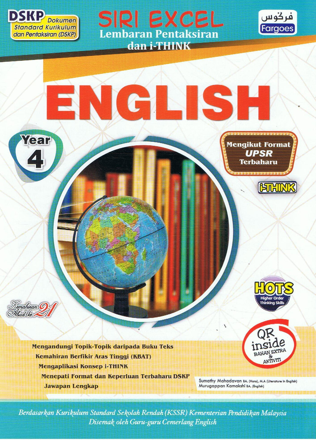 Fargoes-Siri Excel: English Year 4-9789674597382-BukuDBP.com