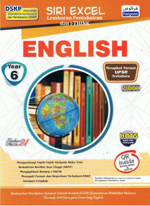 Fargoes-Siri Excel: English Year 6-9789674597467-BukuDBP.com