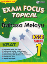 Load image into Gallery viewer, Nusamas-Exam Focus Topical: Bahasa Melayu Tahun 1-9789674369705-BukuDBP.com