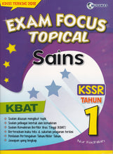 Load image into Gallery viewer, Nusamas-Exam Focus Topical: Sains Tahun 1-9789674369880-BukuDBP.com