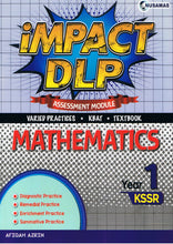 Load image into Gallery viewer, Nusamas-Impact DLP: Mathematics (Assessment Module) Year 1-9789674870614-BukuDBP.com
