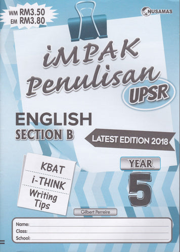 Nusamas-Impak Penulisan: English Section B Year 5-9789674870133-BukuDBP.com