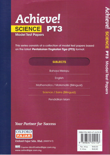 Oxford Fajar-Achieve PT3: Science Model Test Papers-9789834724153-BukuDBP.com