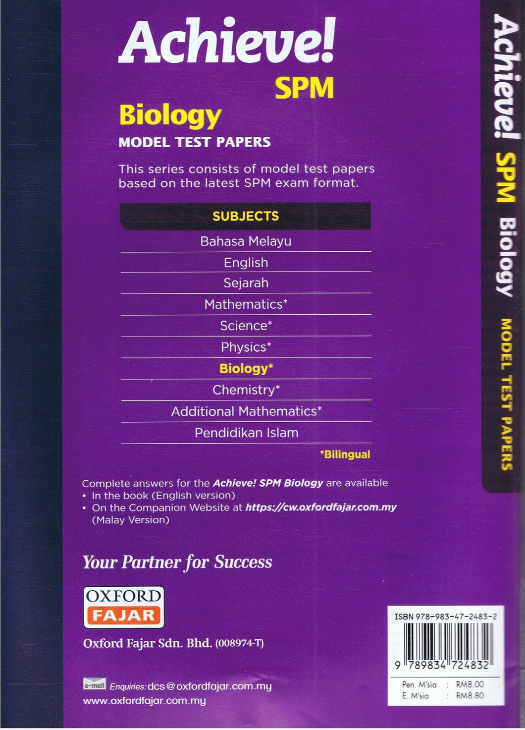 Oxford Fajar-Achieve! SPM: Biology (Model Test Papers)-9789834724832-BukuDBP.com