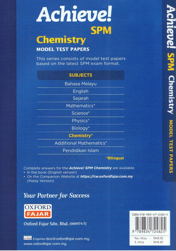 Oxford Fajar-Achieve SPM: Chemistry Model Test Papers-9789834724825-BukuDBP.com