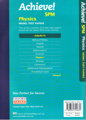 Oxford Fajar-Achieve SPM: Physics Model Test Papers-9789834724870-BukuDBP.com