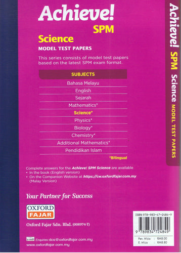 Oxford Fajar-Achieve SPM: Science Model Test Papers-9789834724849-BukuDBP.com