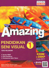 Load image into Gallery viewer, Oxford Fajar-Amazing: Pendidikan Seni Visual Tingkatan 1-9789834719708-BukuDBP.com