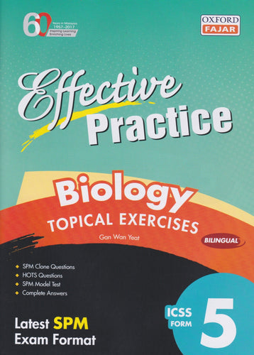 Oxford Fajar-Effective Practice: Biology Topical Exercises Form 5-9789834722654-BukuDBP.com