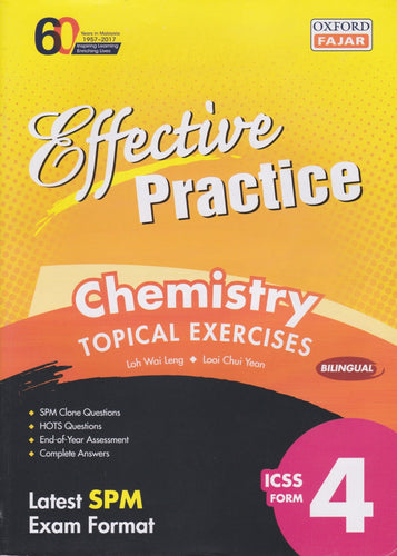 Oxford Fajar-Effective Practice: Chemistry Topical Exercises Form 4-9789834722661-BukuDBP.com