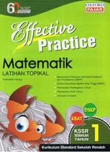 Load image into Gallery viewer, Oxford Fajar-Effective Practice: Matematik Latihan Topikal Tahun 1-9789834722265-BukuDBP.com