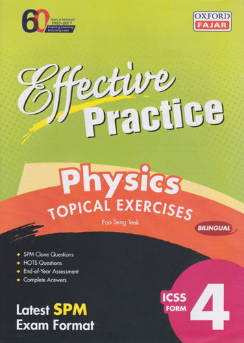 Oxford Fajar-Effective Practice: Physics Topical Exercises Form 4-9789834722722-BukuDBP.com