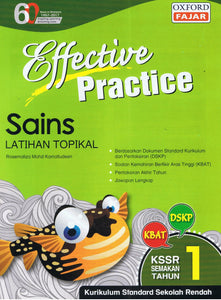 Oxford Fajar-Effective Practice: Sains Latihan Topikal Tahun 1-9789834722203-BukuDBP.com