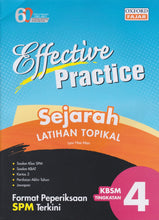 Load image into Gallery viewer, Oxford Fajar-Effective Practice: Sejarah Latihan Topikal Tingkatan 4-9789834722746-BukuDBP.com