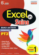 Load image into Gallery viewer, Oxford Fajar-Excel in Sains (Buku Aktiviti) KSSM Tingkatan 1-9789834723149-BukuDBP.com