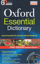 Load image into Gallery viewer, Oxford Fajar-Oxford Essential Dictionary First Edition-9789834722036-BukuDBP.com