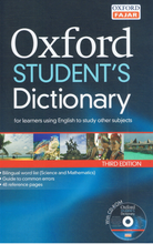 Load image into Gallery viewer, Oxford Fajar-Oxford Student's Dictionary Third Edition-9789834717971-BukuDBP.com