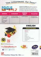 Load image into Gallery viewer, Pelangi-Fokus PT3: English Form 1.2-9789830088228-BukuDBP.com