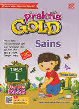 Load image into Gallery viewer, Pelangi-Praktis Gold: Sains Tahun 1-9789830086095-BukuDBP.com