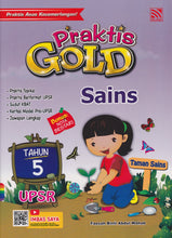 Load image into Gallery viewer, Pelangi-Praktis Gold: Sains Tahun 5-9789830086125-BukuDBP.com