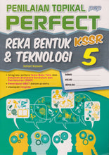 Load image into Gallery viewer, PEP-Penilaian Topikal Perfect: Reka Bentuk & Teknologi Tahun 5-9789674589134-BukuDBP.com