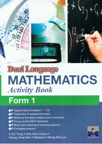 SAP Pendidikan-Dual Language Mathematics Activity Book Form 1-9789673216307-BukuDBP.com