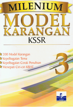 Load image into Gallery viewer, SAP Pendidikan-Milenium Model Karangan KSSR 3-9789673215140-BukuDBP.com