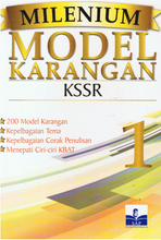 Load image into Gallery viewer, SAP Pendidikan-Milenium Model Karangan KSSR Tahun 1-9789673215126-BukuDBP.com