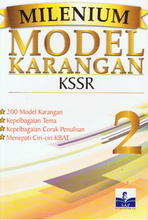 Load image into Gallery viewer, SAP Pendidikan-Milenium Model Karangan KSSR Tahun 2-9789673215133-BukuDBP.com