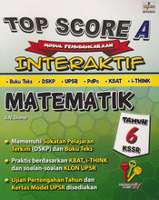 Load image into Gallery viewer, Setiamas-Top Score A Interaktif: Matematik Tahun 6-9789672094319-BukuDBP.com