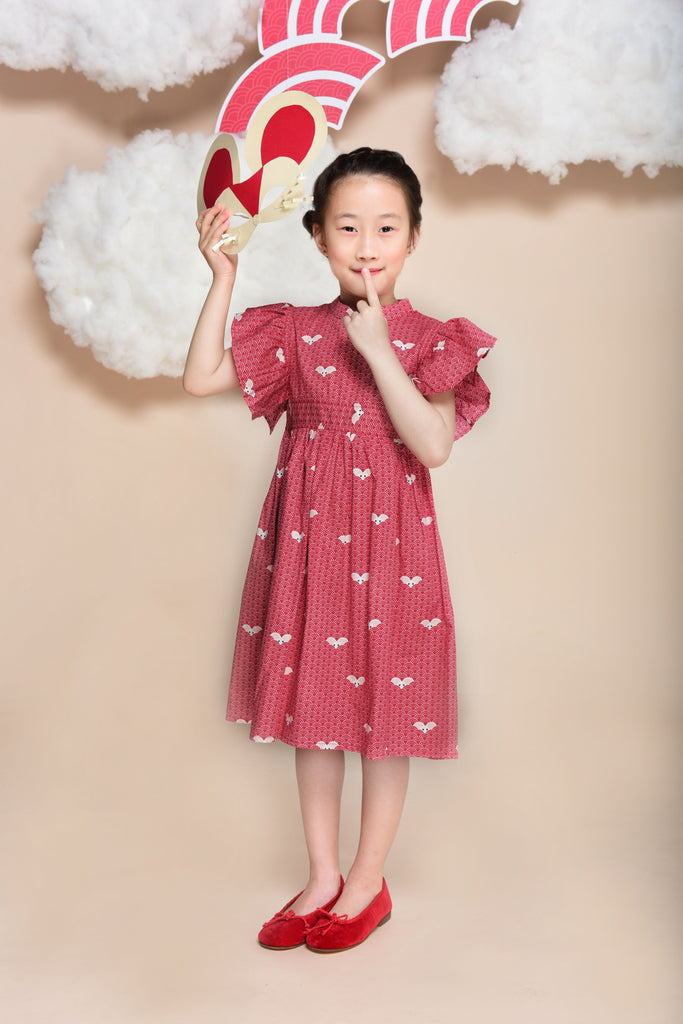 **PRE-ORDER** Little Tangmi Non-Reversible Flared Sleeves Cheongsam (Mouse)