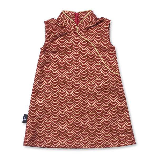 Jíxiáng Gold Scallop Cheongsam (Limited Edition)