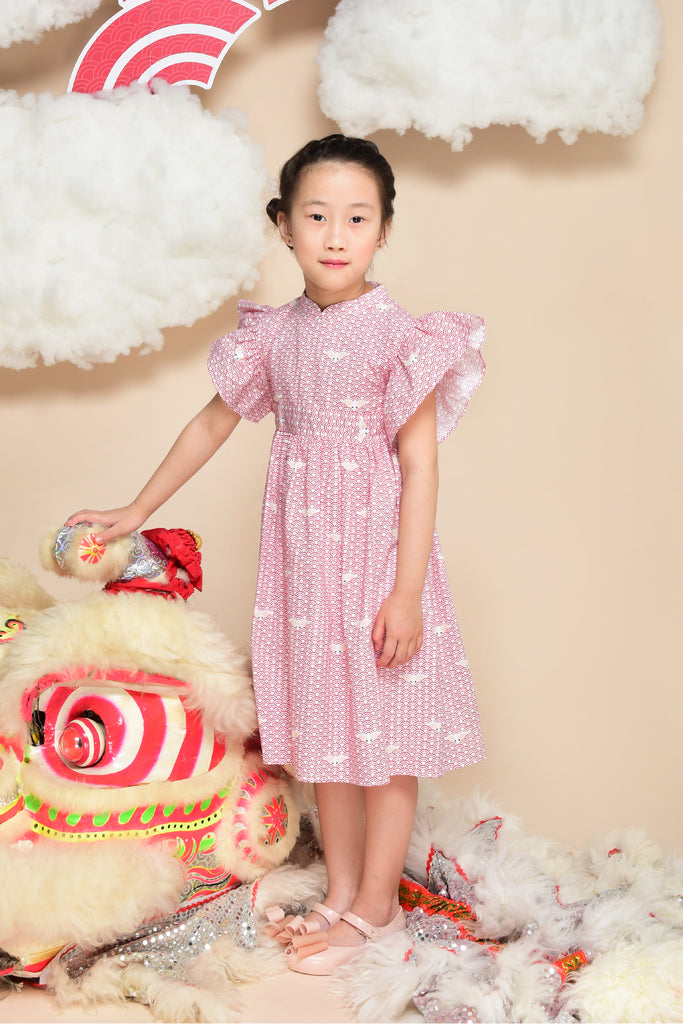 **PRE-ORDER** Xiaoan Non-Reversible Flared Sleeves Cheongsam (Mouse)