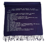 midnight blue commodore 64 pashmina